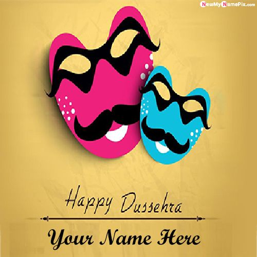 Special Happy Dussehra Wishes Pictures Create By Name Writing Card