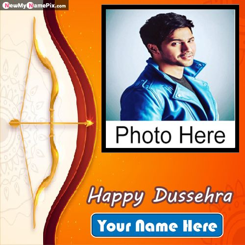 Latest Special Happy Dussehra Wishes Photo Frame