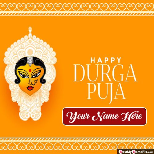 Make Your Name Write On Happy Durga Puja Photos Download