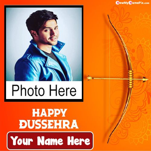 Dussehra Celebration Pictures Frame Photo Add 2020