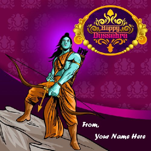 Write My Name On Happy Dussehra Pic Online Edit
