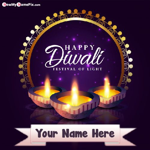 Write Name On Happy Diwali Festival Pictures Create Free