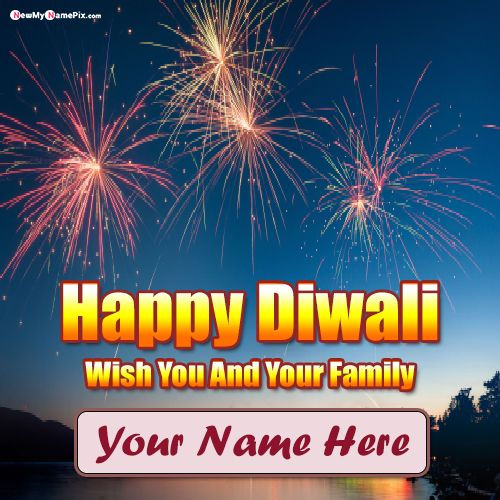 2020 Diwali Amazing Fireworks Image With My Name Pic
