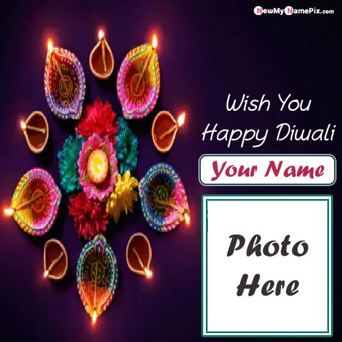 Make Your Name With Photo Frame Happy Diwali Wishes