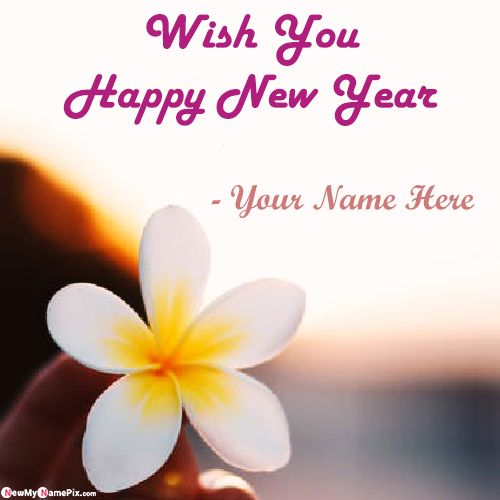Special My Name Writing On Latest New Year 2021 Wishes Wallpapers